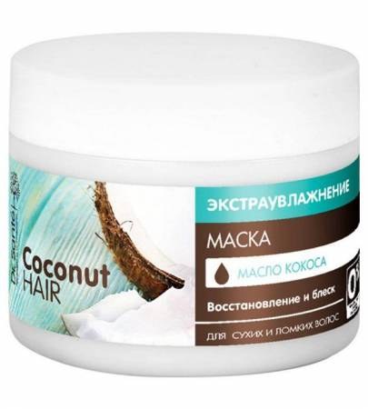 Доктор Ссанте кокос маска для волос 300мл в Брянске — купить недорого по низкой цене в интернет аптеке AltaiMag